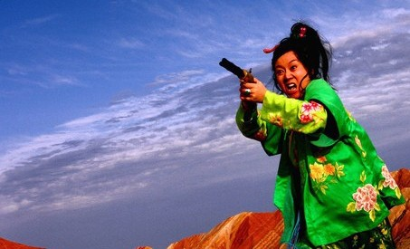 """A Woman, A Gun and A Noodle Shop"""