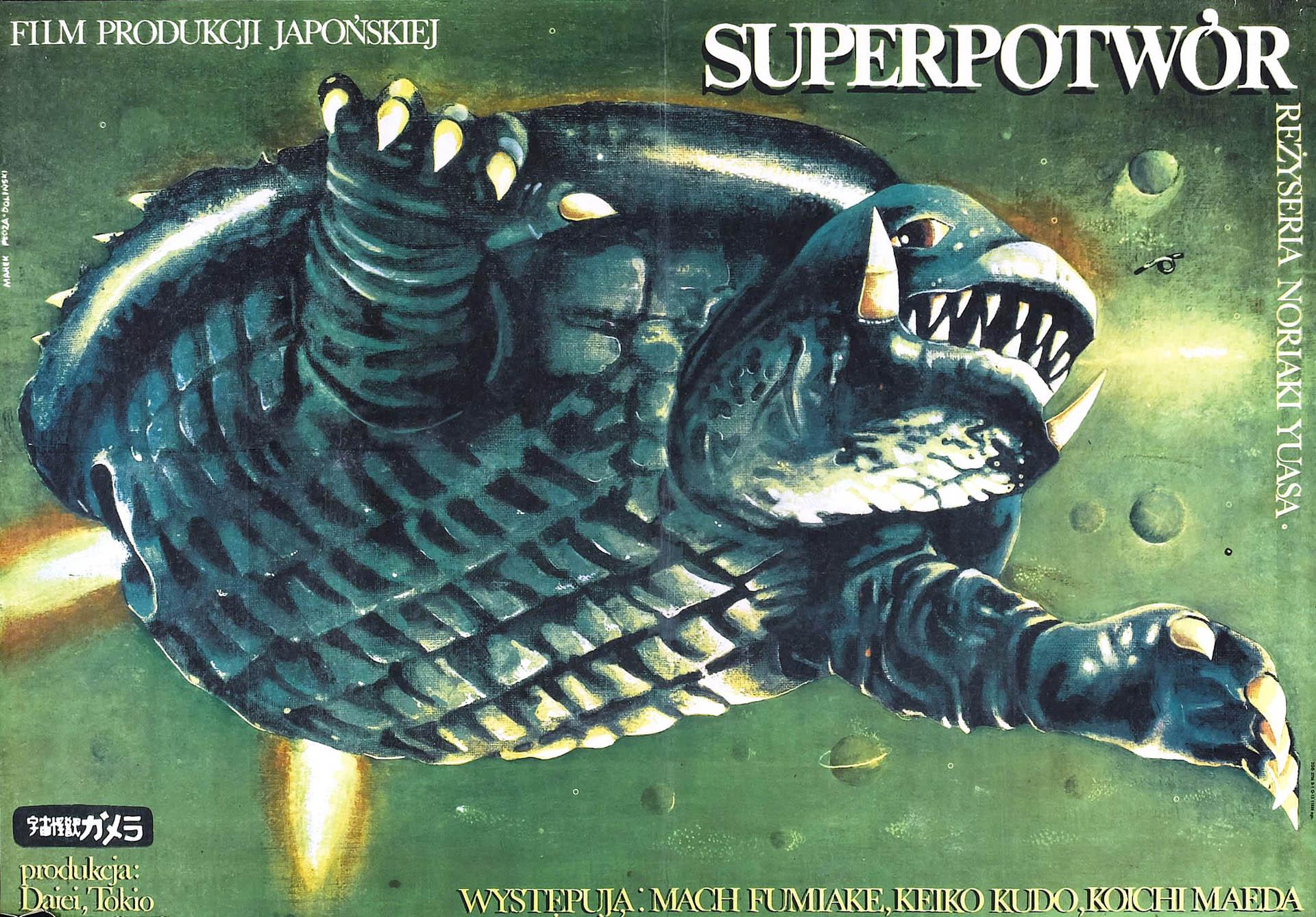 gamera-super-monster