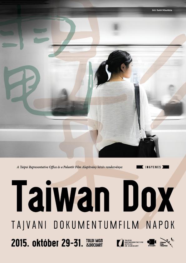 TaiwanDox_A4_poster